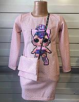"""Детское платье """"Лол"""" цвет пудра для девочек от 3 до 7 лет в мелкий горошек с сумочкой"""