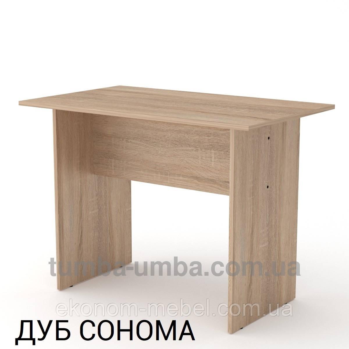 Модульный стол МО-1 для офиса из ДСП