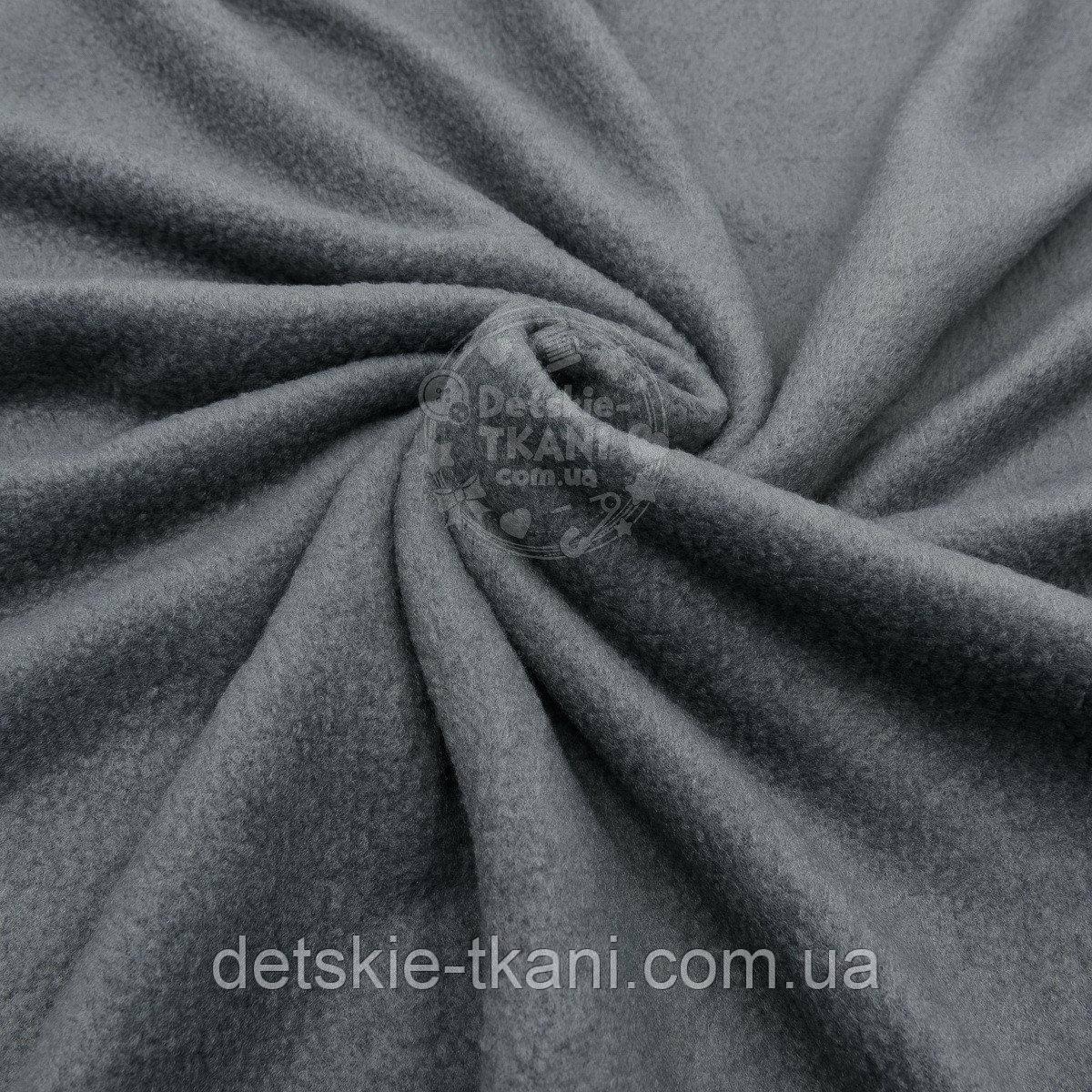 Лоскут флиса однотонного серого цвета, размер 25*160 см