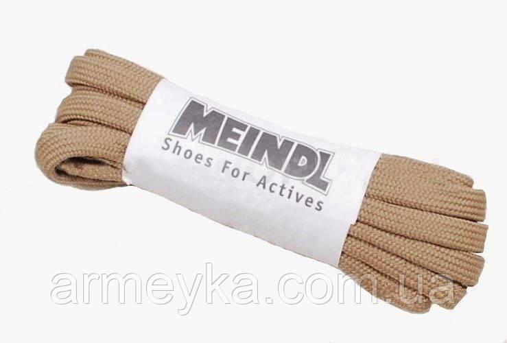 Шнурки Meindl, 180 cm. Оригинал