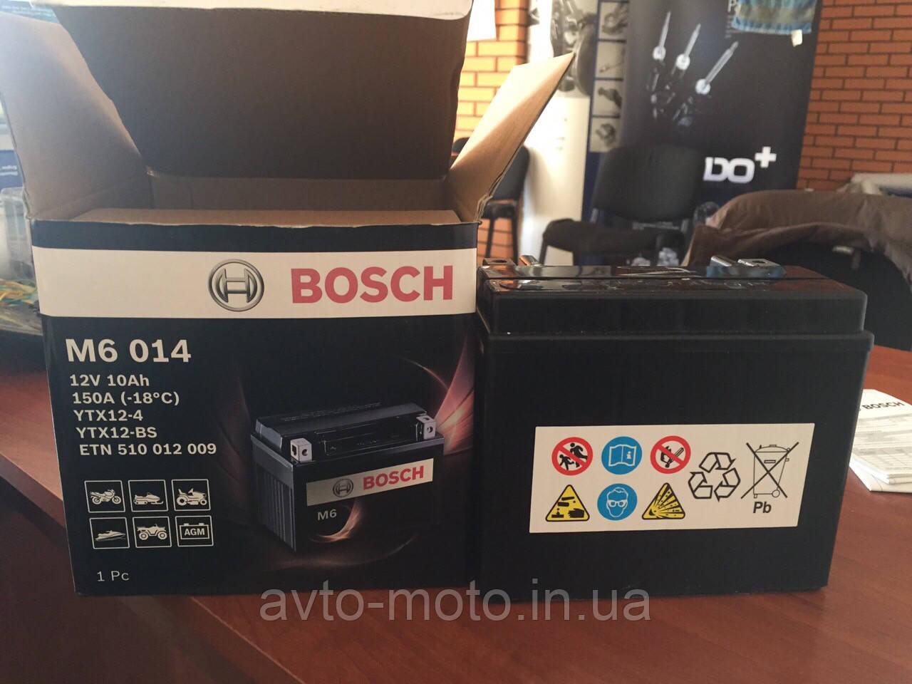 Аккумулятор 12V/10Ah (BOSCH)