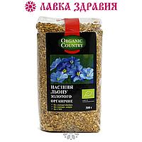 Семена льна золотого органические, 300 г, Organic Country, фото 1
