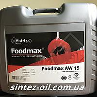 Универсальное масло для пищевой промышленности Foodmax AW 15 (20л)