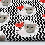 """Отрез ткани """"Серые котики с красным шариком-сердечком"""" на чёрном зигзаге, №1538а, фото 2"""