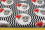 """Отрез ткани """"Серые котики с красным шариком-сердечком"""" на чёрном зигзаге, №1538а, фото 3"""