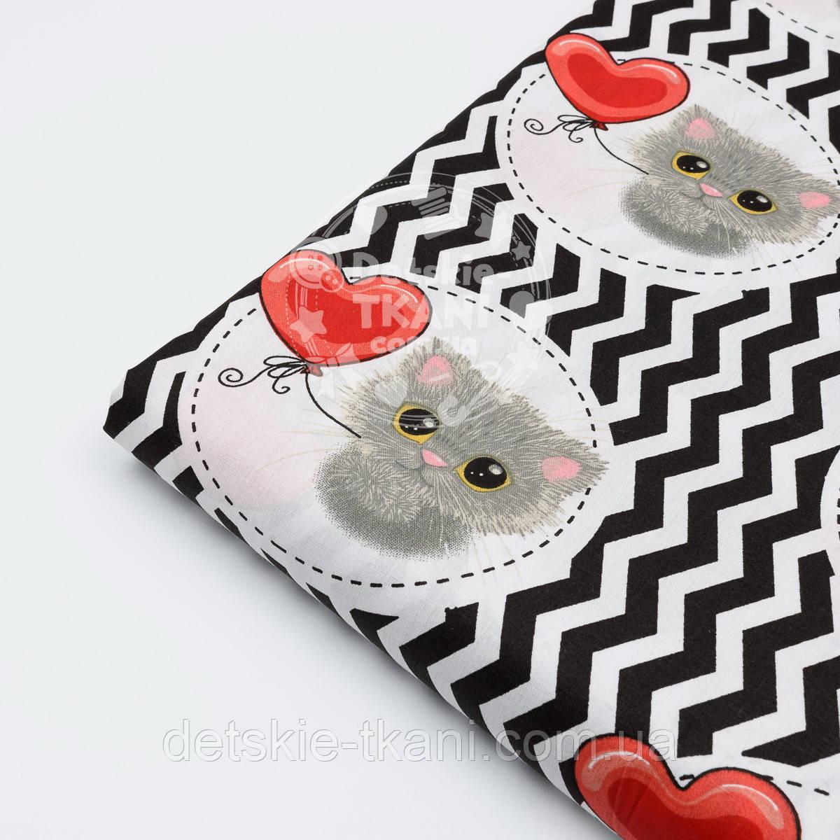 """Отрез ткани """"Серые котики с красным шариком-сердечком"""" на чёрном зигзаге, №1538а"""