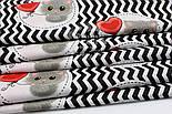 """Отрез ткани """"Серые котики с красным шариком-сердечком"""" на чёрном зигзаге, №1538а, фото 4"""