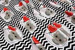 """Отрез ткани """"Серые котики с красным шариком-сердечком"""" на чёрном зигзаге, №1538а, фото 6"""