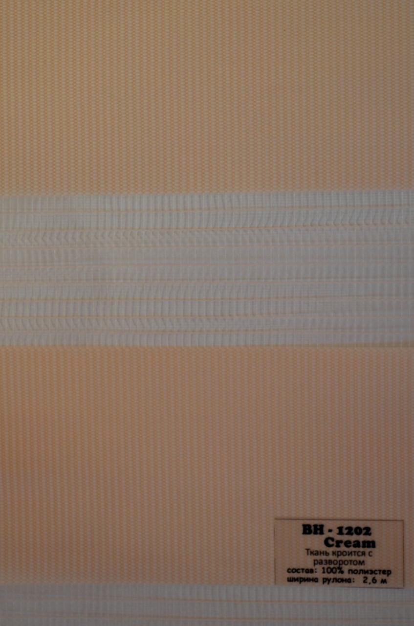 Рулонні штори день-ніч кремовий BH-1202