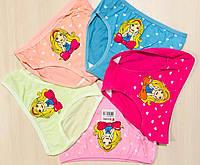 Трусики-плавки детские для девочек хлопок Donella Турция размер L (6-8 лет)