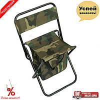 Розкладний стілець - сумка зі спинкою, фото 1