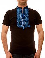 Чоловіча вишита футболка чорна з синьою вишивкою