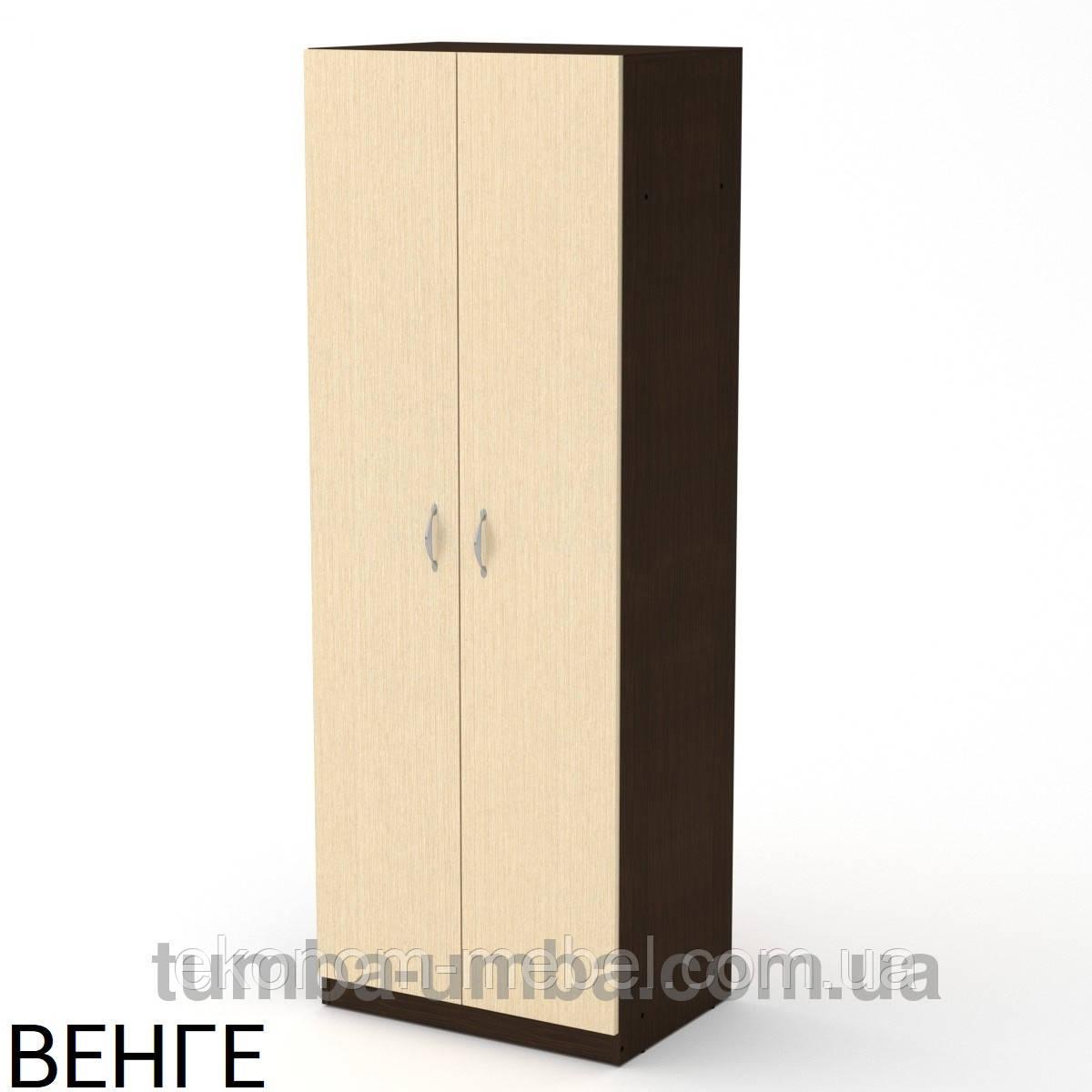 Шкаф-1 одежный платяной двухдверный, под вешалки