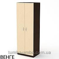 Шкаф-1 одежный платяной двухдверный, под вешалки, фото 1