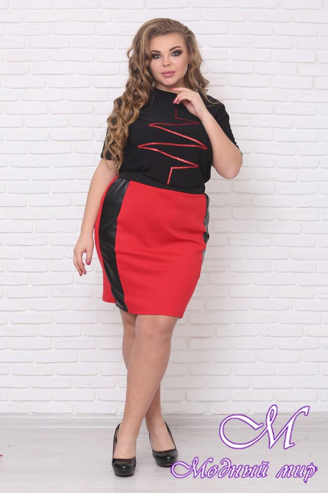 Женская стильная блуза большого размера (р. 48-50) арт. Импульс