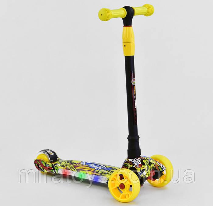 Самокат 22005 Best Scooter с ПОДСВЕТКОЙ ПЛАТФОРМЫ, 4 колеса PU со светом, d=12 см