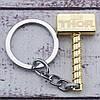Брелок СГМТ 5007 Молот Тора (золото)