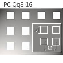 Перфорированный лист Pc Qq8-16