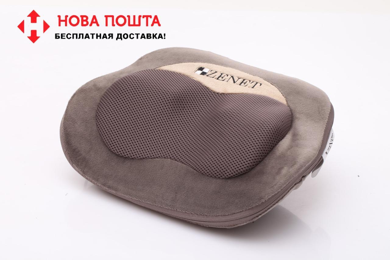 Роликовый массажер для спины и шеи Zenet ZET-725 (массажная подушка)