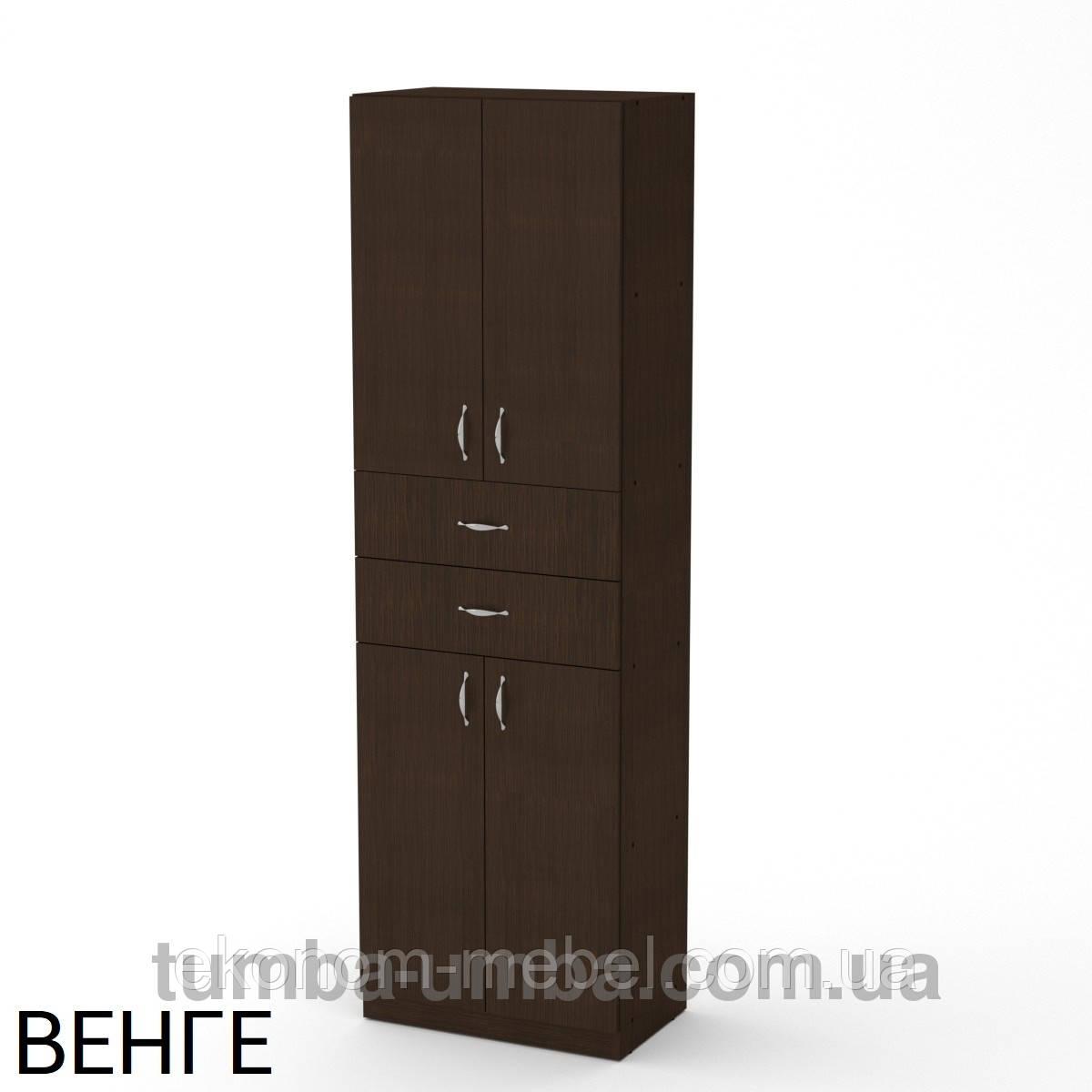 Невысокий шкаф КШ-11 для офиса и дома с полками