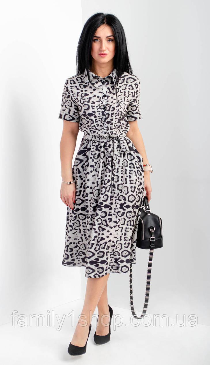 44a1a3c0cd1 Женское летнее платье с юбкой полусолнце и верхом рубашечного кроя ...