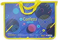 Портфель пластиковый на молнии CFS Confetti A4, 2 отделения