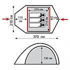 Намет Tramp Lair 3 v2. Палатка туристическая. Намет туристичний, фото 3