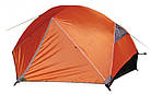 Намет Tramp Wild 2м, TRT-047.02. Палатка Tramp. Палатка туристическая. Намет туристичний, фото 2