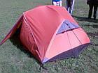 Намет Tramp Wild 2м, TRT-047.02. Палатка Tramp. Палатка туристическая. Намет туристичний, фото 4