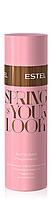 Бальзам для волосся Spring is Your Look Estel, 200 мл