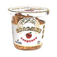 Соломка фруктовая СЛАДИНКА Spektrumix Яблочная, 50 г (стакан), чипсы из сушеных яблок