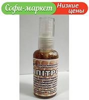 Апитромб гель для ног на экстракте пчелиного подмора  50 г Медагропром Новофит