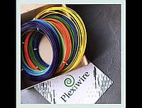 Набор ABS/АБС пластик для 3д ручки Ø1.75мм  от Plexiwire