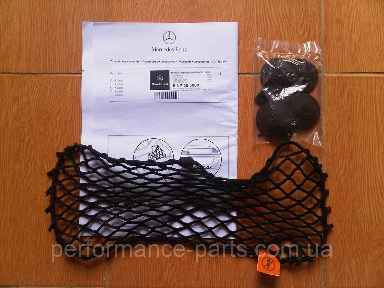 Сітка кріплення багажу, дрібних речей в салоні оригінал Mercedes-Benz B67650000