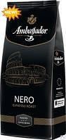 Кофе в зернах Ambassador NERO 1000г, фото 1