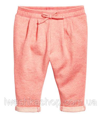Стильные штаны двунитка на девочку 6 - 9 месяцев, р. 74, H&M