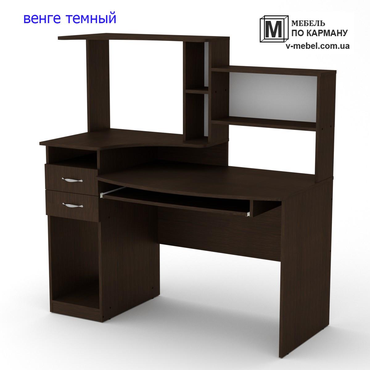 Стол компьютерный с надстройкой Комфорт-4