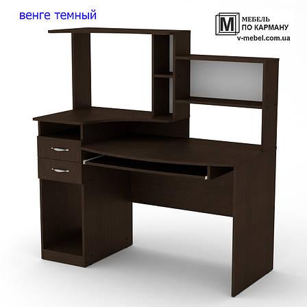 Стол компьютерный с надстройкой Комфорт-4, фото 2