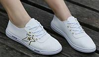 Кеды женские Star (только 36 и 39 размер) Белые
