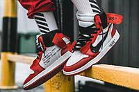 Мужские кроссовки в стиле Nike Air Jordan 1 off-white Red (Реплика ААА+), фото 1