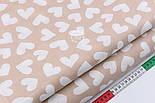 """Отрез ткани шириной 220 см """"Разносторонние сердечки 35 мм"""" белые на бежевом (№1917), размер 59*220, фото 4"""