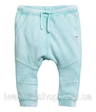 Удобные голубые штаны - джоггеры на мальчика 4 - 6 месяцев, р. 68, H&M