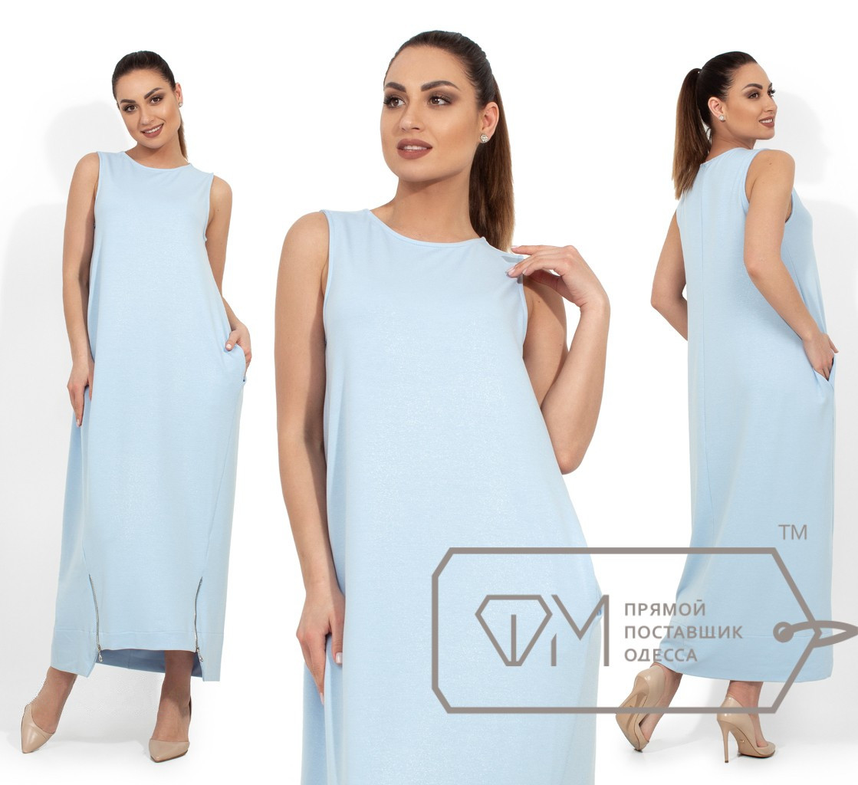 Довге літнє плаття батал, блакитний