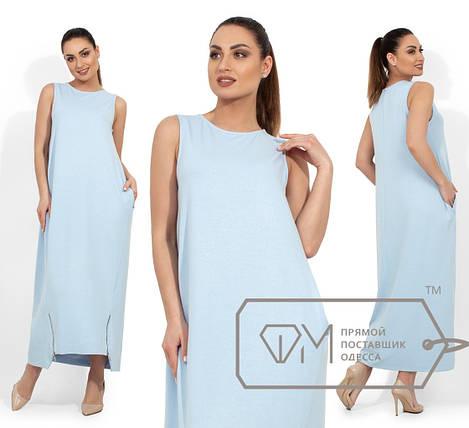 Длинное летнее платье батал, голубой, фото 2