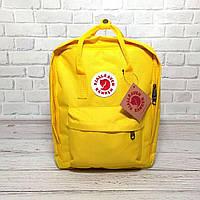 Комплект рюкзак Fjallraven Kanken + органайзер. Канкен классик. Желтый