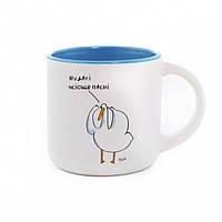 Чашка с Гусем «Мудакі» (350 мл) blue