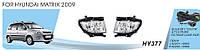 Штатные противотуманки + проводка Hyundai matrix 2009+