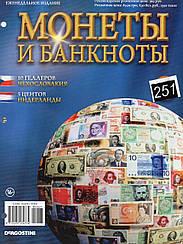 Журнальная серия Монеты и банкноты (ДеАгостини) №251 (№ 267) 10 геллеров (ЧСФР), 5 центов (Нидерланды)
