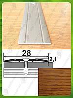 """Стыкоперекрывающий порог для пола  28 мм. АП 005 """"под дерево"""" Дуб золотой (краш), 0.9 м"""