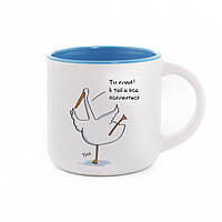 Чашка с Гусем «Ти Лучча» (350 мл) blue